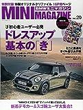 BMW ミニマガジン Vol.20 (メディパルムック)