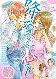 絶対恋愛Sweet 2019年6月号 (雑誌)