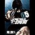 ザ?ファブル(5) (ヤングマガジンコミックス)