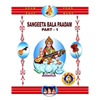 Sangeetha Bala Paadam - Part 1