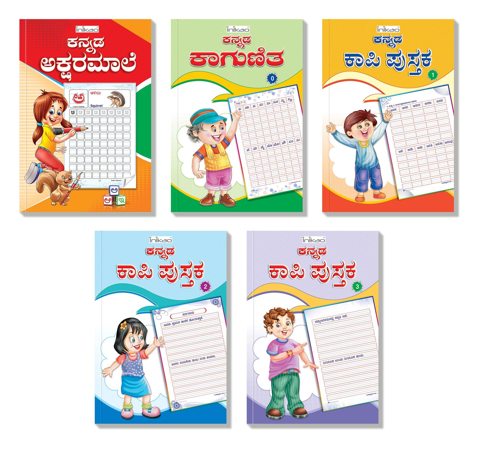 Buy Writing Practice Book Set of 5 (Kannada) by InIkao Book