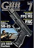月刊Gun Professionals 2016年7月号