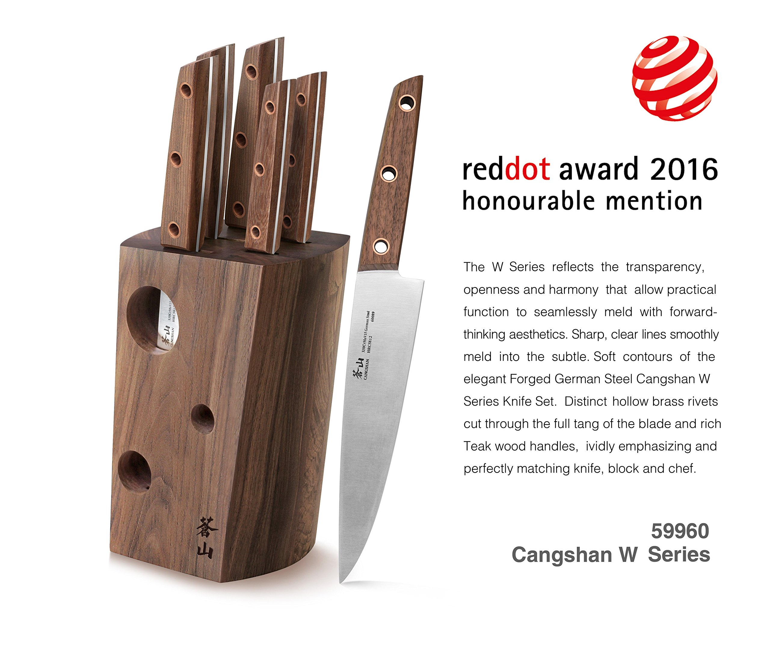 Cangshan W Series 59960 6 Piece German Steel Knife Block Set, Walnut by Cangshan (Image #3)