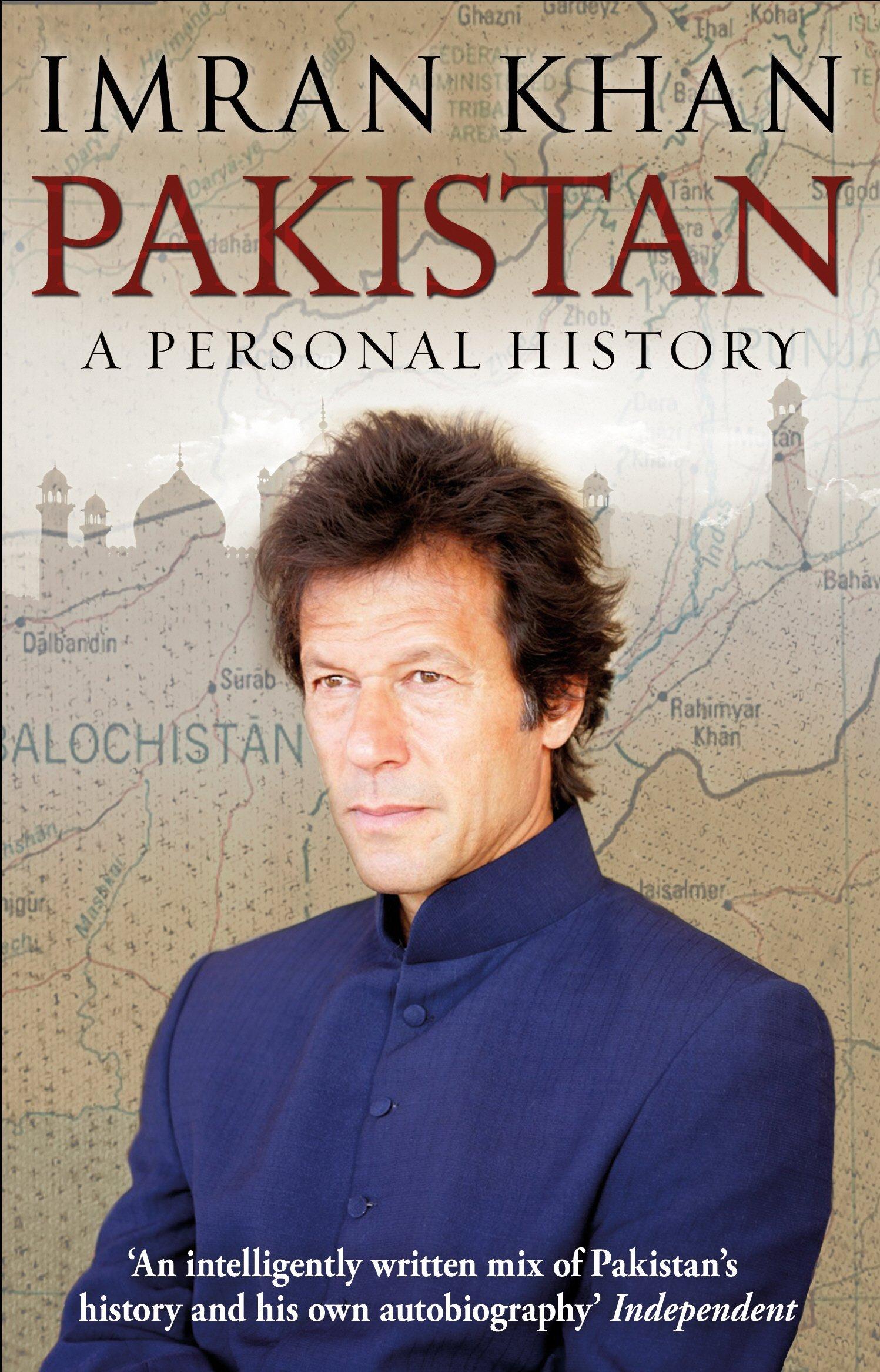 Pakistan: A Personal History PDF
