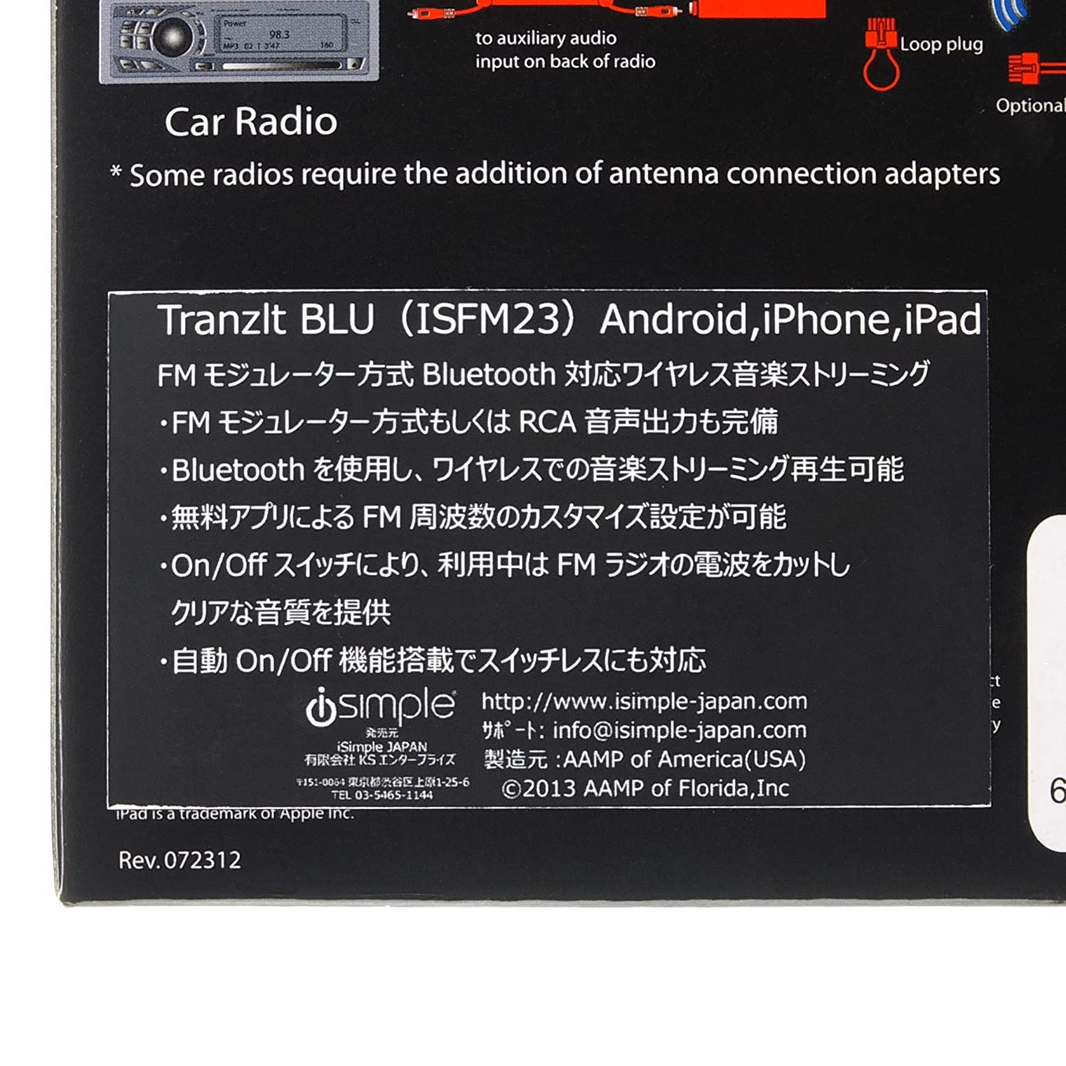 Blue iSimple ISFM23 TranzIt Universal Bluetooh Enabled FM Transmitter Car Kit