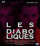 アンリ=ジョルジュ・クルーゾー監督『悪魔のような女』Blu-ray