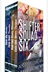 Shifter Squad Six: Complete Series Kindle Edition