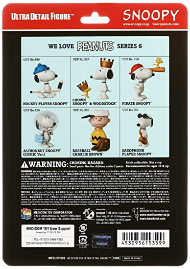 b1481be0eb Amazon.com  Medicom Peanuts Series 6  Astronaut Snoopy UDF Action Figure   Toys   Games