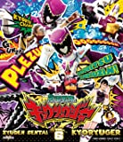 スーパー戦隊シリーズ 獣電戦隊キョウリュウジャーVOL.6 [Blu-ray]