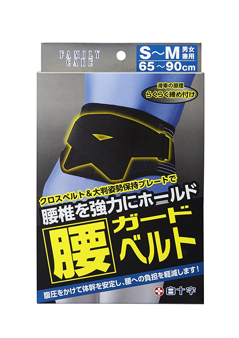 シャー力学グレートバリアリーフ日本シグマックス マックスベルトme3 322302(M)