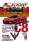 A-cars 2019年9月号