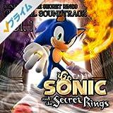 Sonic And The Secret Rings Original Soundtrack Vol.1