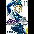 ダイヤのA act2(11) (週刊少年マガジンコミックス)