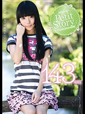 Amazon.co.jp: Petit Story 3 小...