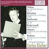 カルロス・クライバー指揮 ウェーバー:歌劇「魔弾の射手」序曲