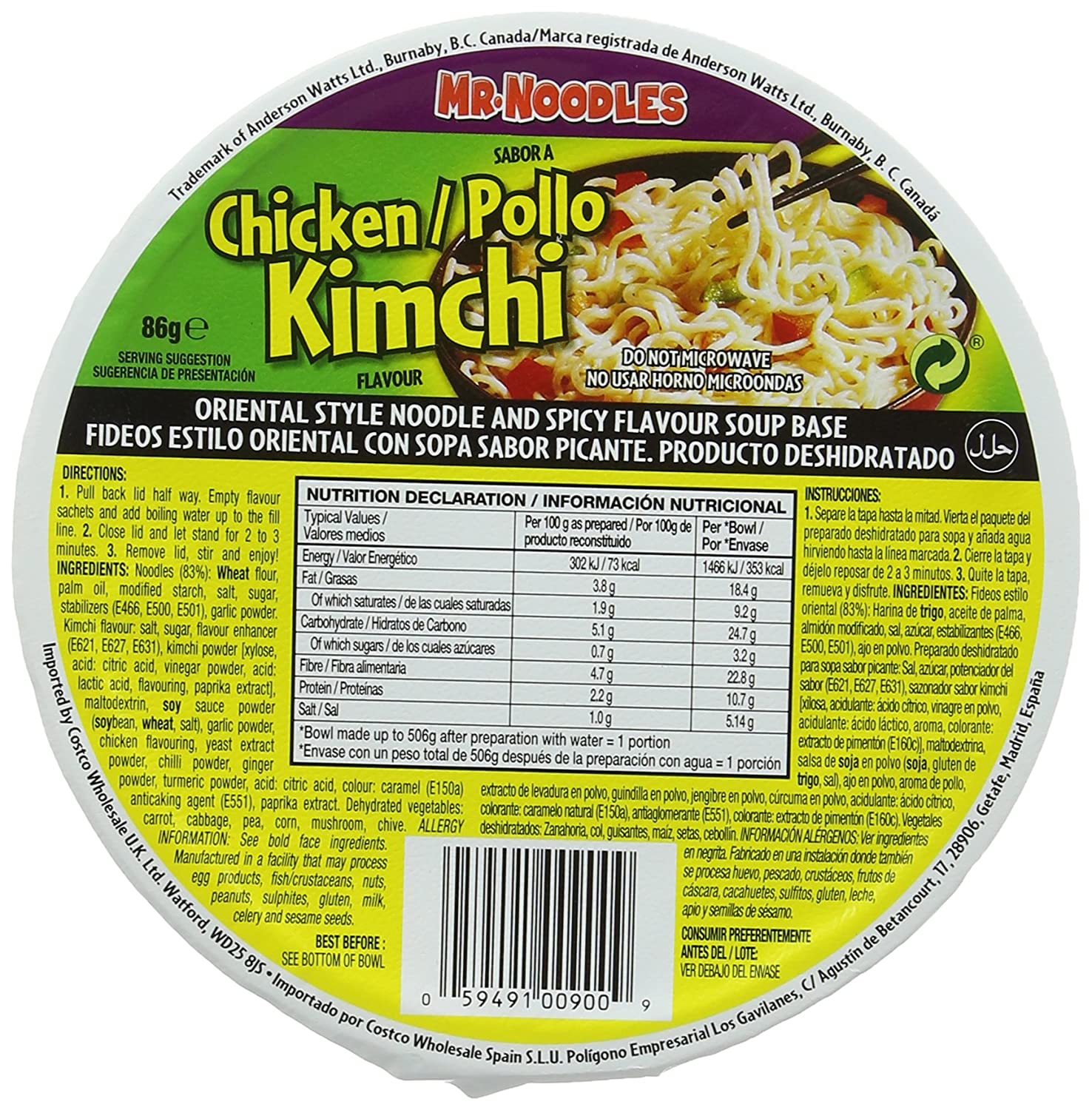 Mr Noodles Chicken Kimchi 12 X 86g Amazoncouk Grocery