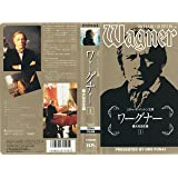 ワーグナー 偉大なる生涯 1【字幕版】 [VHS]