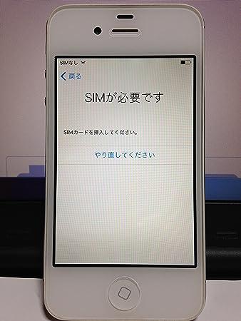 Amazon | iPhone 4S 16GB SoftBa...