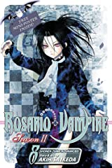 Rosario+Vampire: Season II, Vol. 8: The Secret of the Rosario (8) Paperback