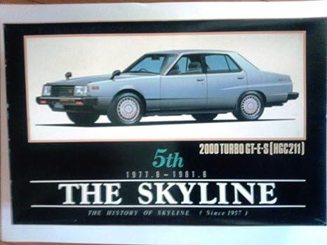 Aoshima 5th THE SKYLINE NO.3 Japan four-door 2000 turbo GT-E
