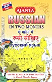 Ajanta Russian in Two Months through the medium of Hindi-English