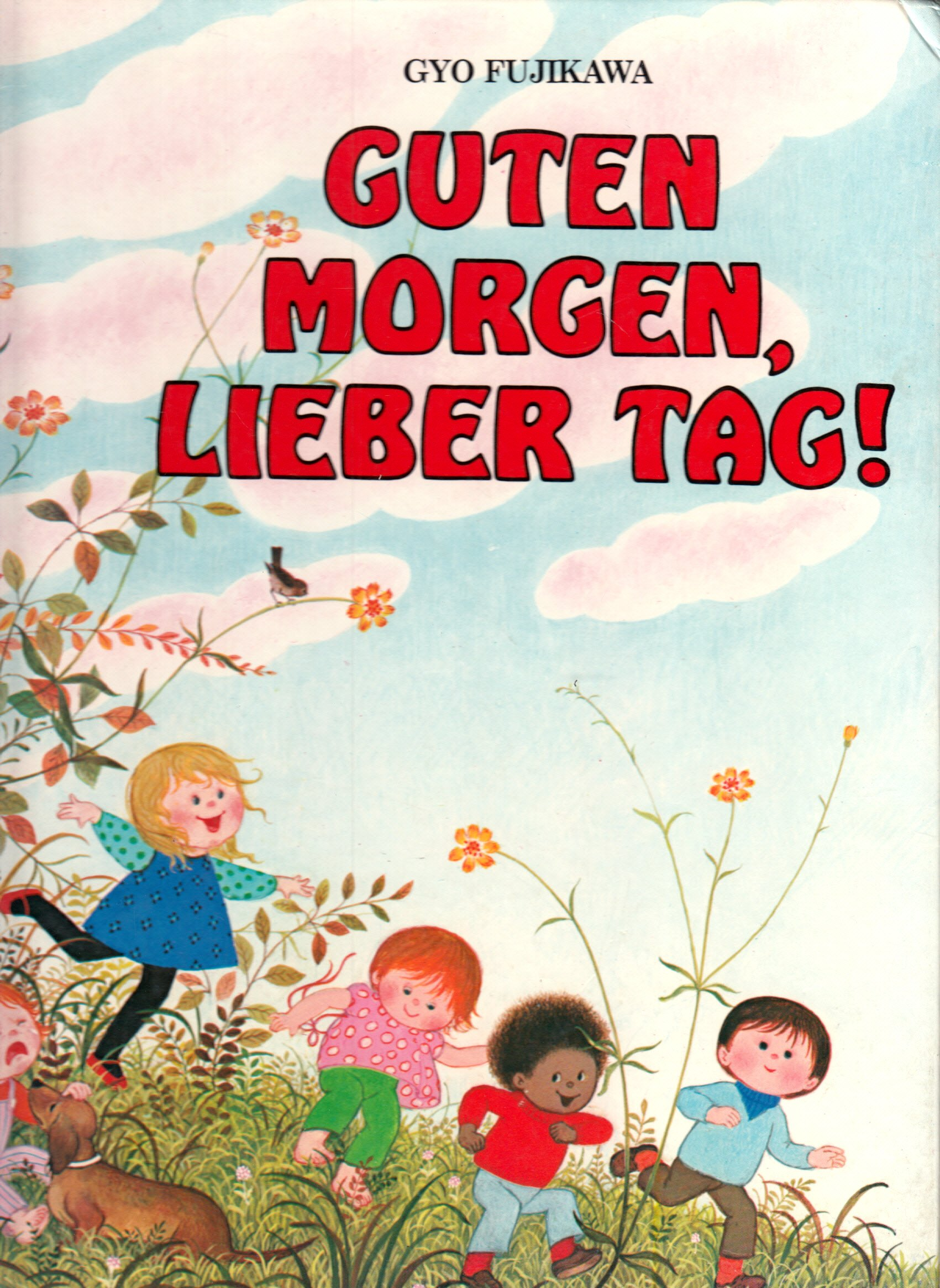 Guten Morgen Lieber Tag 9783551511515 Amazoncom Books