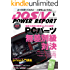 DOS/V POWER REPORT (ドスブイパワーレポート)  2016年6月号[雑誌]