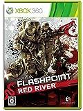 OPERATION FLASHPOINT:RED RIVER(オペレーション フラッシュポイント レッドリバー) - Xbox360