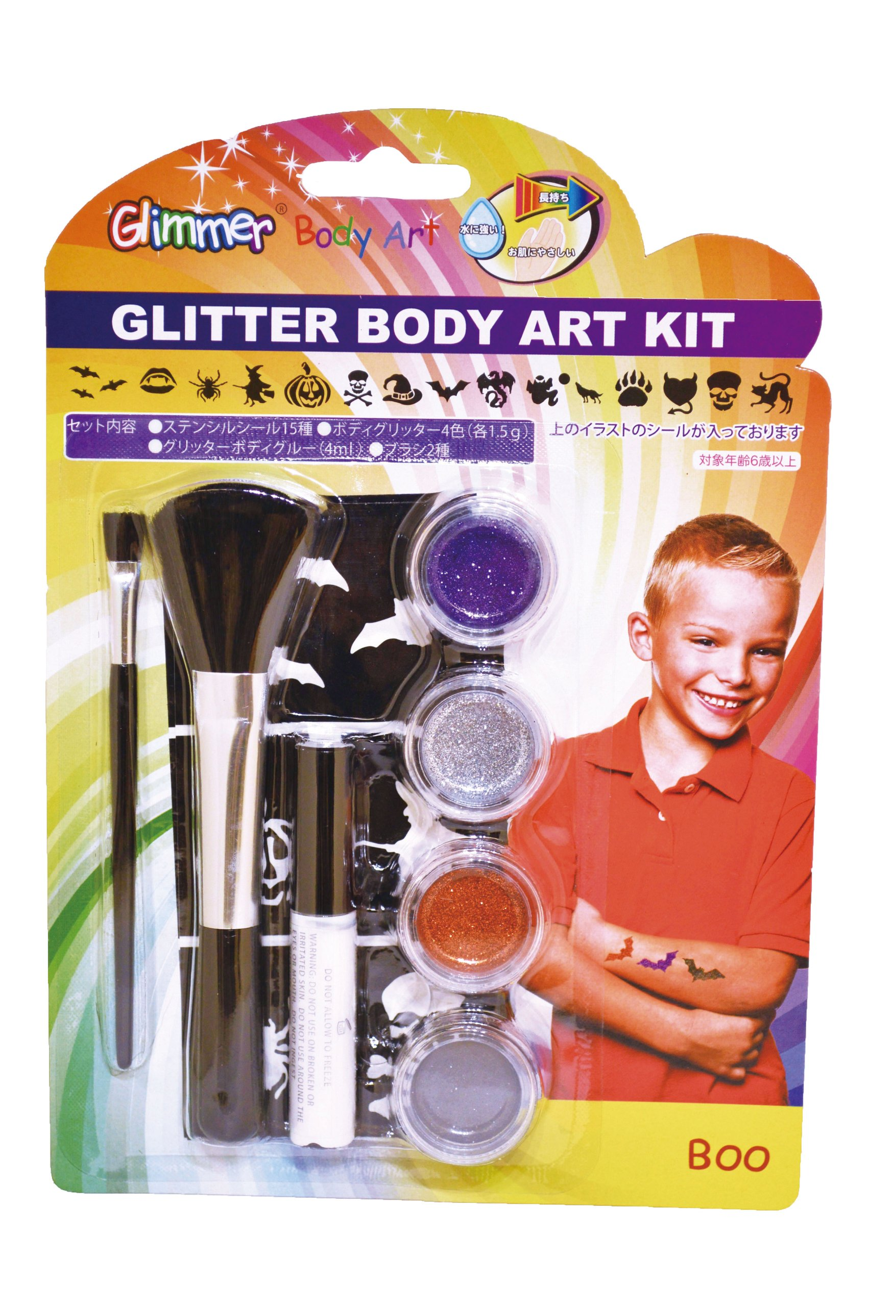 Glitter Tattoo Kits (Spooky) by Glimmer Body Art (Image #2)