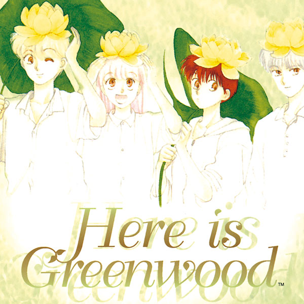Here Is Greenwood (Issues) (9 Book Series)