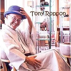 Tony Roppon