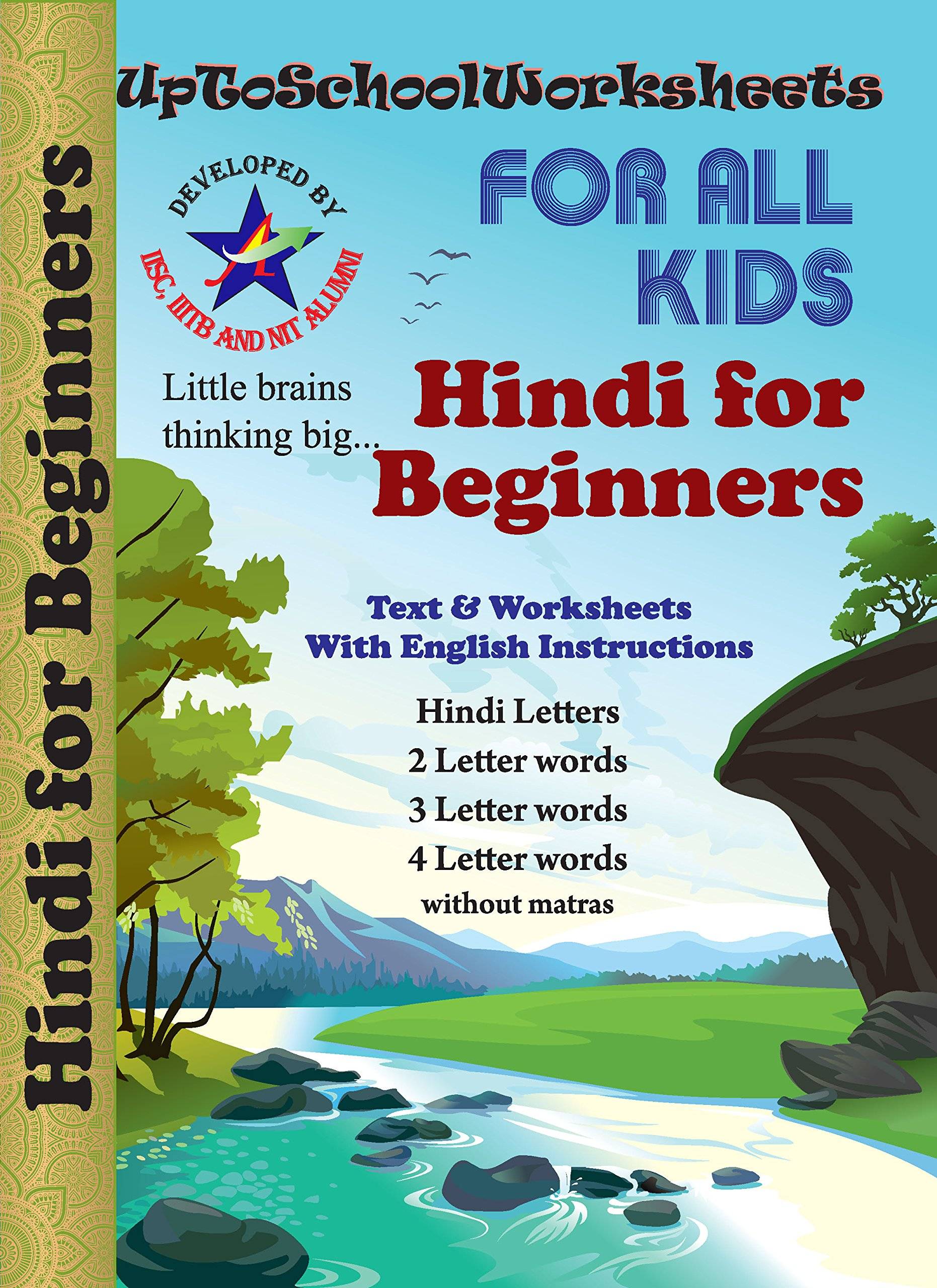Hindi 3 Letter Words Worksheets Images - reference letter template word