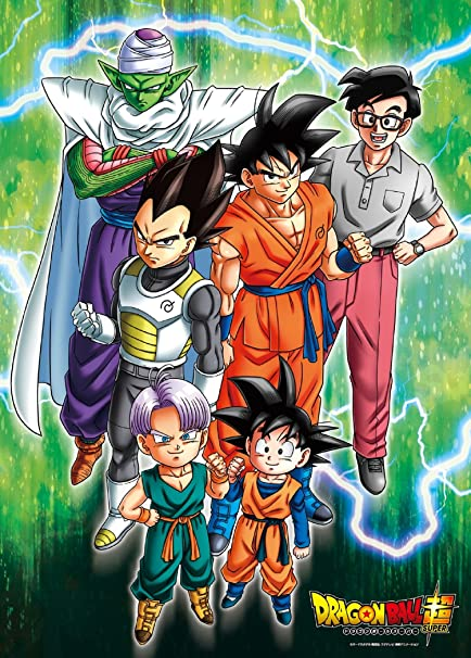 Amazon.com: 500 piece jigsaw puzzle Dragon Ball super ...