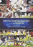FIFAクラブワールドカップジャパン2006 総集編 [DVD]