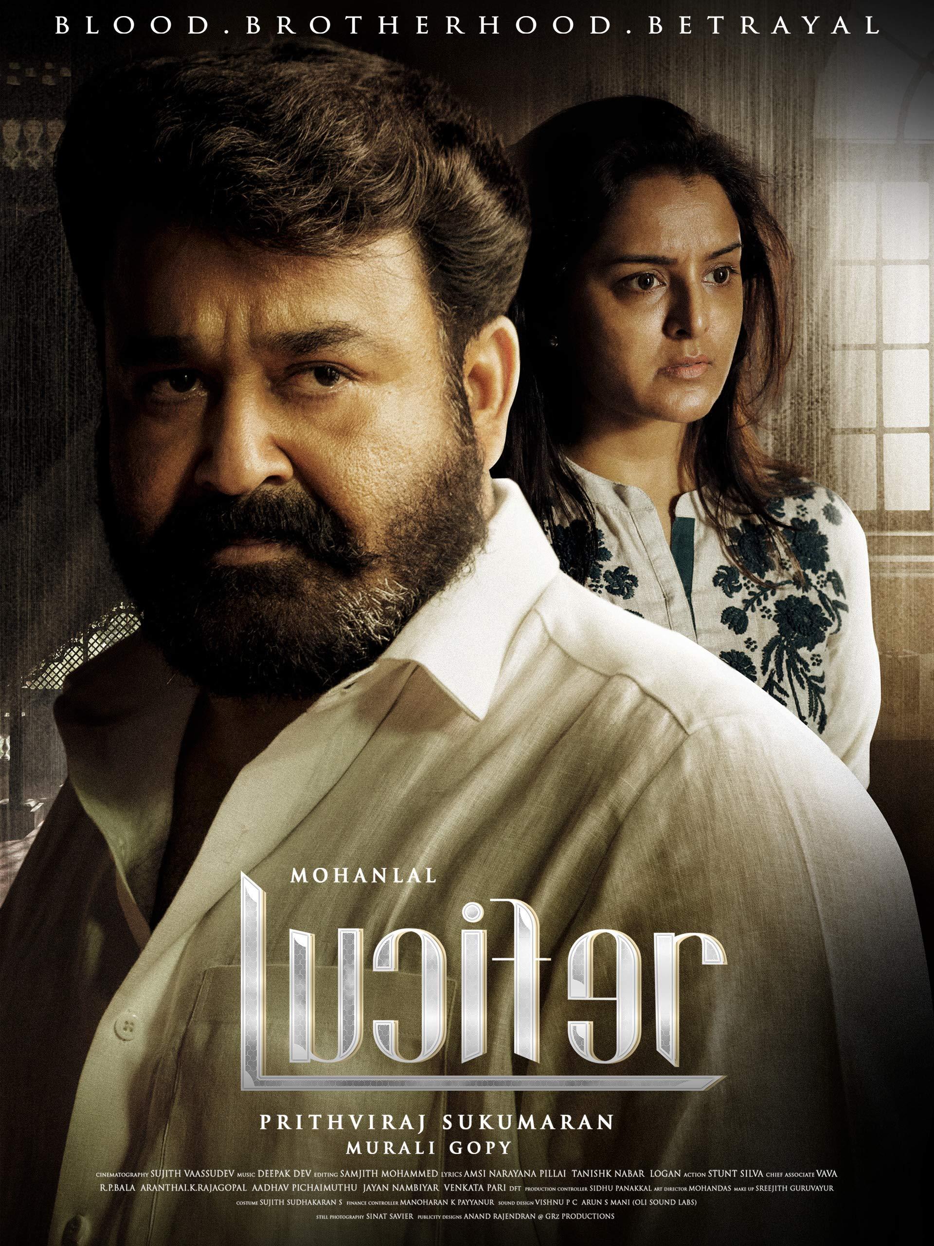 Watch Lucifer Tamil Prime Video