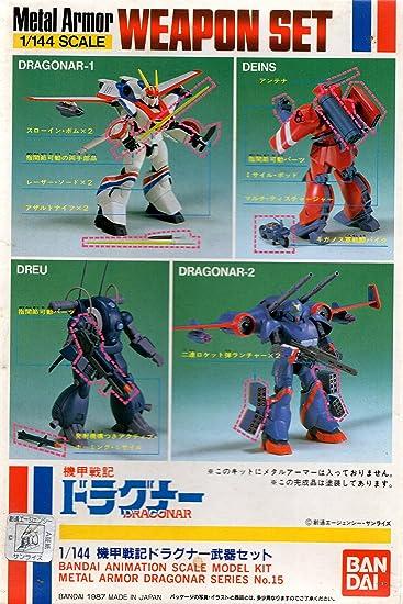 Amazon.com: 144 blindados Senki Dragonar Dragonar arma Set ...