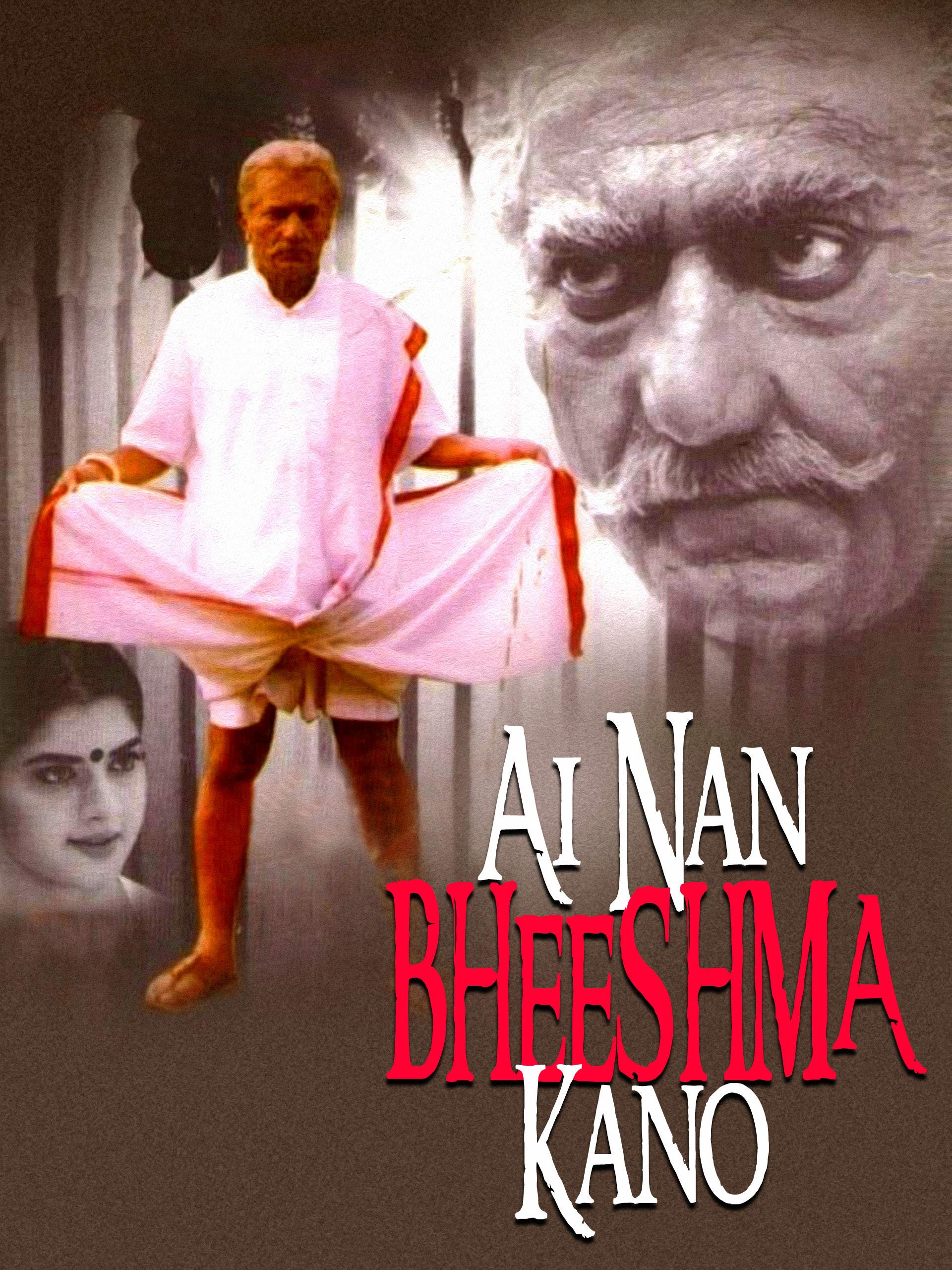 Watch Ai Nan Bheeshma Kano Prime Video