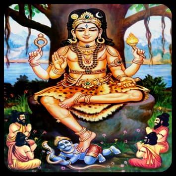 Amazoncom Sri Dakshinamurthy Strotram Hd Appstore For Android