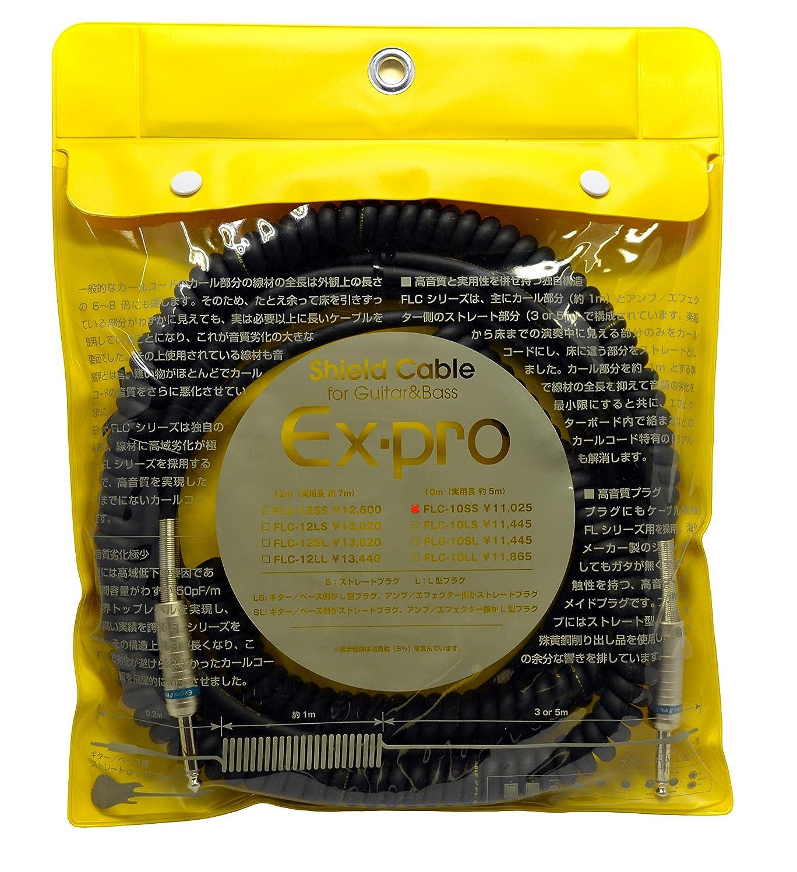 Ex-pro  イーエクスプロ カールコード FLC-12SL ストレート×L字 12m ストレート×L字 12m  B004N4BRGU