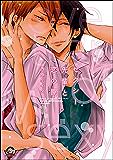 セクシー先輩と恋の罠【電子限定かきおろし漫画付】 (GUSH COMICS)