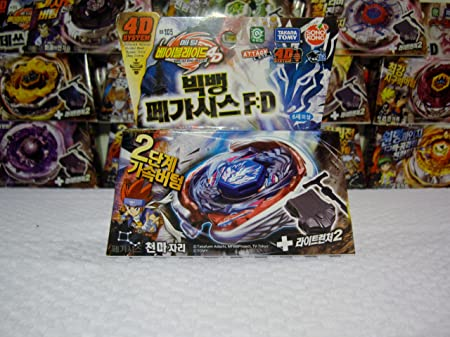 Beyblade Big Bang Pegasus 4d Cosmic Pegasus Season 3 Beyblade Metal Fury 4d Amazon De Spielzeug