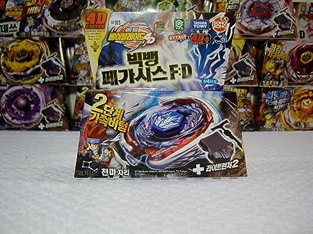 Beyblade Metal Fusion 04 Amazon De Adachi Takafumi Okada Willmann Yayoi Bucher