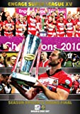 Engage Super League XV [DVD]