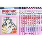 なんて素敵にジャパネスク 人妻編 コミック 全11巻 完結セット (花とゆめCOMICS)