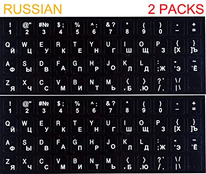 39e063aa494 Amazon.com: [2 Packs] Replacement English Russian Keyboard Stickers ...