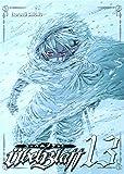 Ubel blatt Vol.13