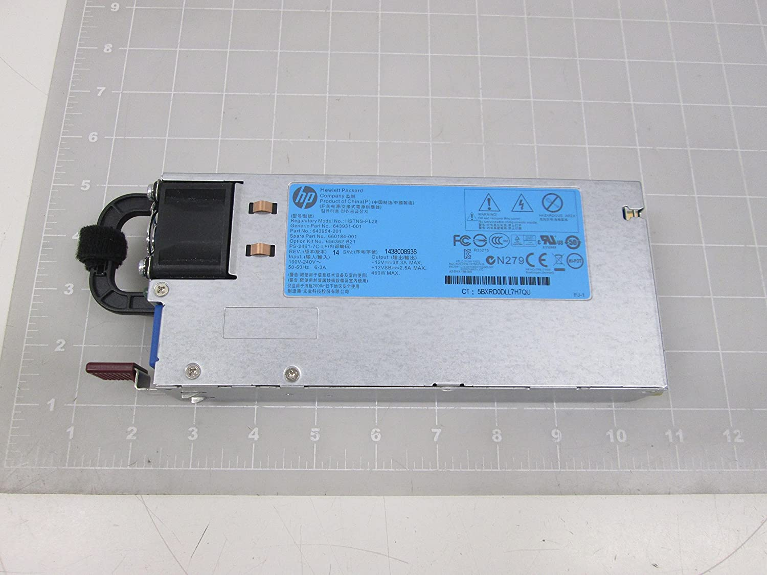 HP Hewlett Packard HSTNS-PL28, 643931-001, 643954-201, 660184-001 Power Supply T62563