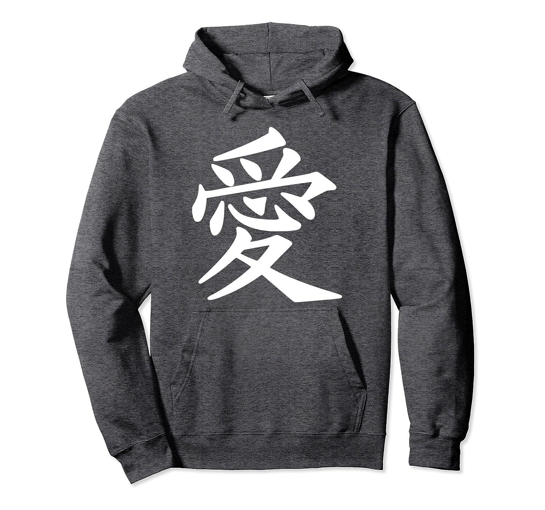 Love in Japanese Calligraphy Ai Kanji Asia Japan Hoodie-Samdetee