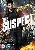 The Suspect [DVD]
