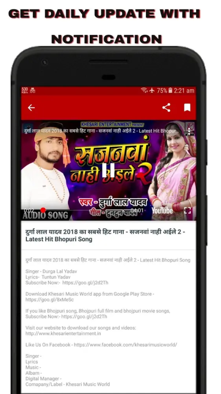 Electronic bhojpuri film video song free download  new